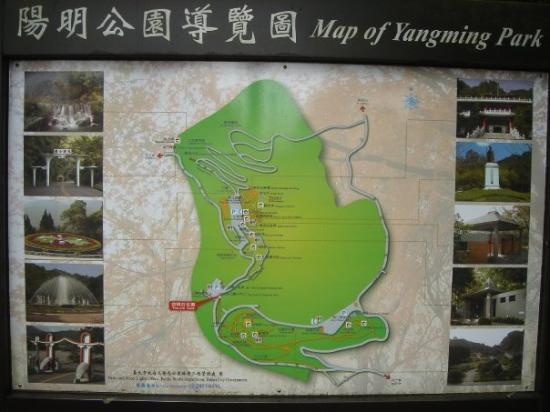 ไทเป, ไต้หวัน: Very important - the map of the park!!  Without this we would have been lost!  hahahaha
