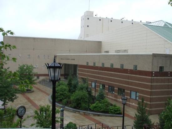 บอสตัน, แมสซาชูเซตส์: Basketball Stadium