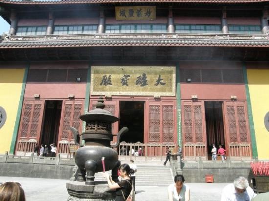 หางโจว, จีน: Lingin Temple