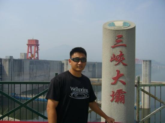 Three Gorges Dam Project: 3 Gorges Dam