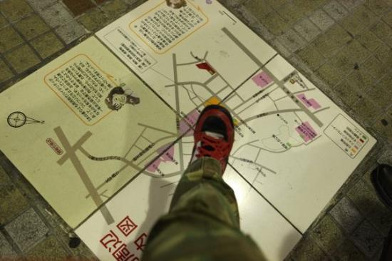 นะฮะ, ญี่ปุ่น: 平和通 navigation