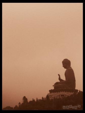 พระใหญ่: Long View of The Majestic Buddha 天壇大佛