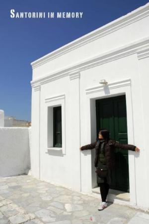 Panaghia Episcope: Santorini
