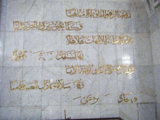 Baghdad, อิรัก: still learning arabic so i can translate this