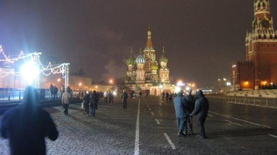 มอสโก, รัสเซีย: that got their attention