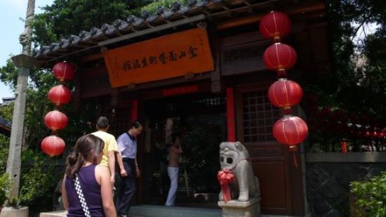 ซินจู๋, ไต้หวัน: : Awesome restaurant in Hsinchu