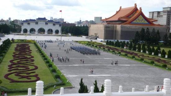 อนุสรณ์สถานเจียงไคเช็ค: : view from Chiang Kai-shek Memorial Hall