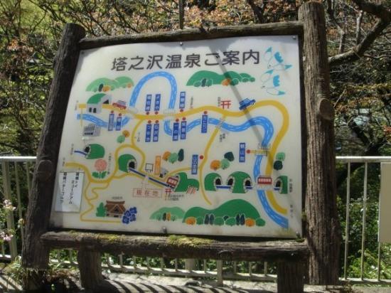 ฮาโกเนะ-มาชิ, ญี่ปุ่น: (Hakone)