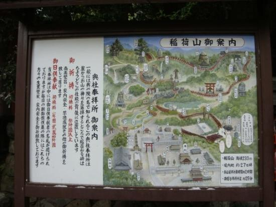 เกียวโต, ญี่ปุ่น: Långt väg att gå....