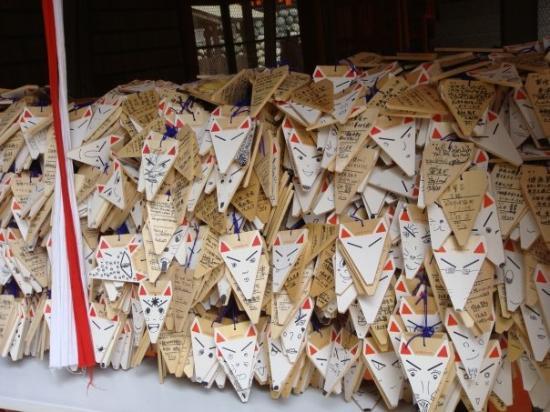 เกียวโต, ญี่ปุ่น: Önskeplanka...eller vad man ska kalla för.
