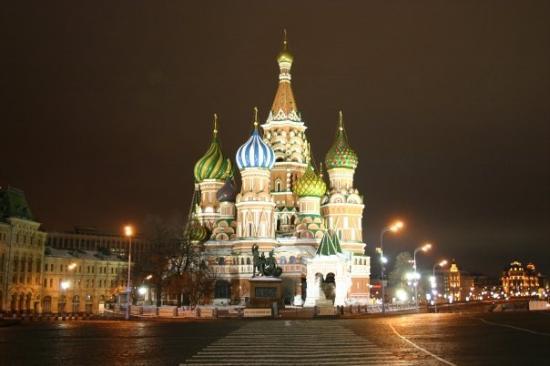คาเธดราลเซนต์บาซิล: Moscow - Red Square