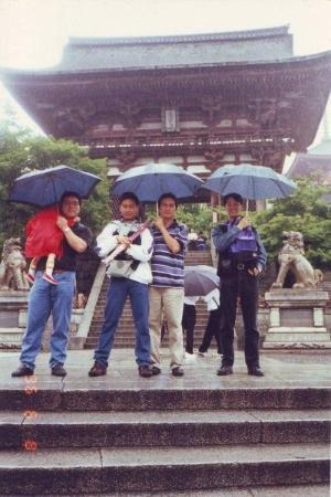 เกียวโต, ญี่ปุ่น: Kyoto, with Homer, Mr. Yoshikawa, and Freon Chan... 1996