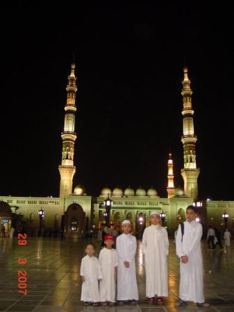 Medina Resmi