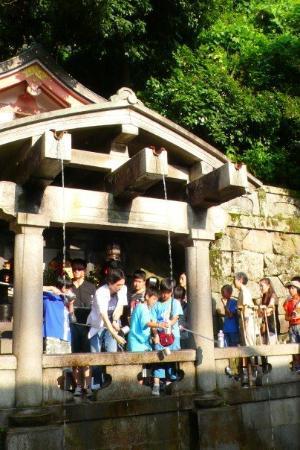 เกียวโต, ญี่ปุ่น: KYOTO