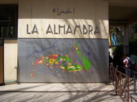 Alhambra ภาพ