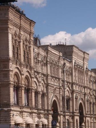 มอสโก, รัสเซีย: Digging the architecture (and sky).