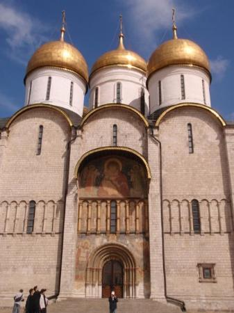 Cathedral Square: The Cathedral of the Dormition... I liked it.