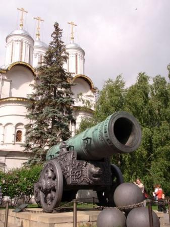 """Tsar Bell and Tsar Cannon: Tsar Cannon  """"The Emperor entered the Cathedral of the Assumption. The crowd spread out again"""