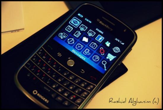 คูเวตซิตี, คูเวต: My Blackberry <3