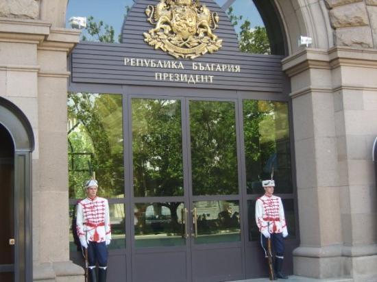 โซเฟีย, บัลแกเรีย: Presidency Palace