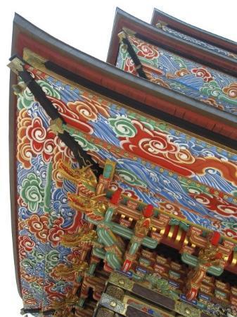 Naritasan Shinsho-ji Temple: Narita-San