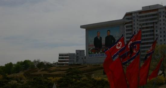 Pyongyang, เกาหลีเหนือ: kim og kim