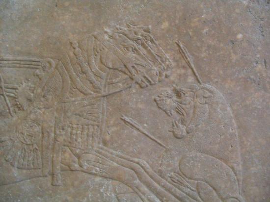 พิพิธภัณฑ์เปอร์กามอน: Detail of a Babilonic Relief