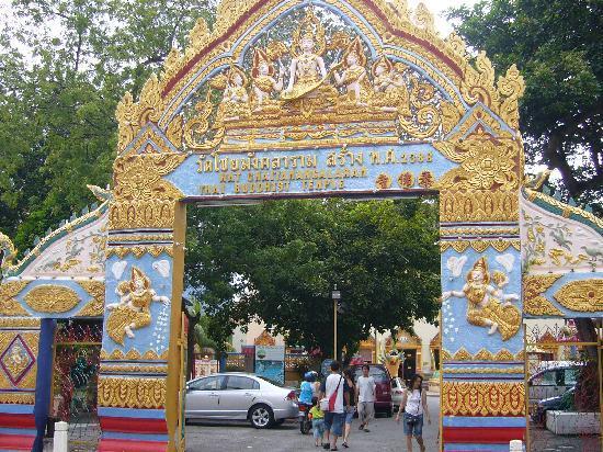 Wat Chayamangkalaram: 泰仏寺入り口