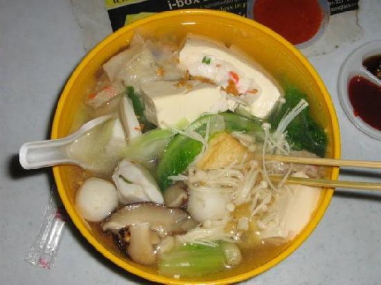 Penang Bazaar: マレーの水炊きロックロック