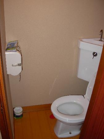 โรงแรมเอโดะยะ: locale microscopico