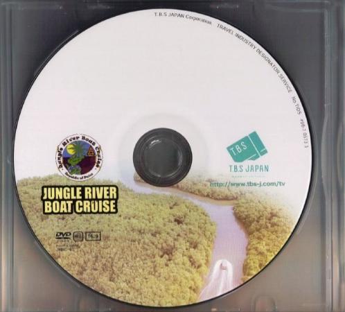 กอโรร์, ปาเลา: Jungle River Boat Cruise DVD