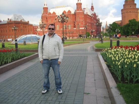 Grand Kremlin Palace ภาพถ่าย