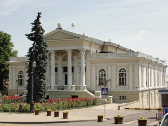 โอเดสซา, ยูเครน: Odessa Archaeological Museum