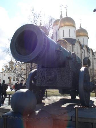 มอสโก, รัสเซีย: Cannon! Be scared! :lol: