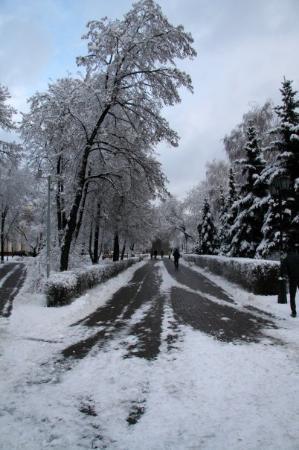 Tyumen ภาพถ่าย