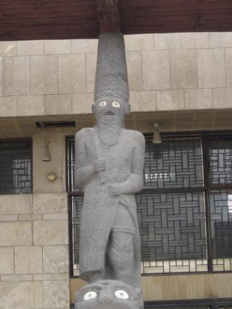 Aleppo Museum Foto