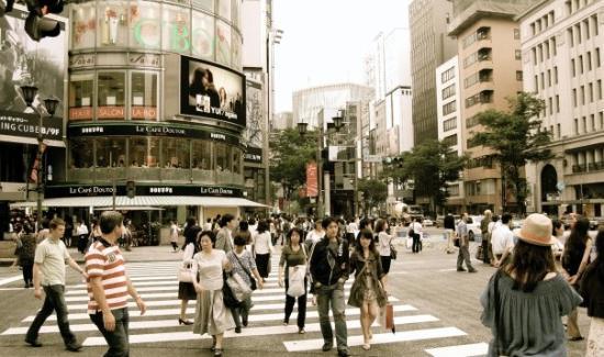 Ginza Mitsukoshi: Downtown Ginza