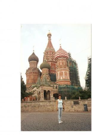 มอสโก, รัสเซีย: sn.basille katedrali-kızıl meydan-moskova