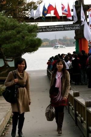 ชุนชอน , เกาหลีใต้: we're leaving naminara