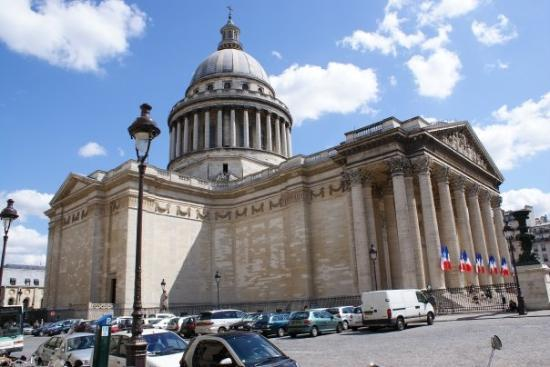 Panthéon ภาพถ่าย