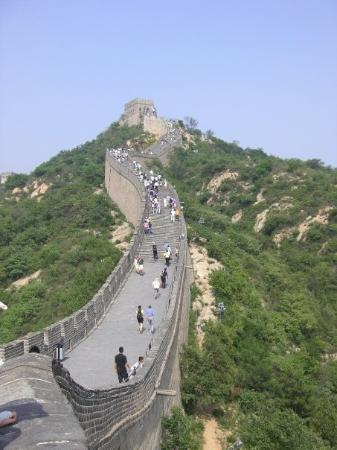 Beizhen, จีน: Ba da ling chang ceng ( the great wall of Chaina)