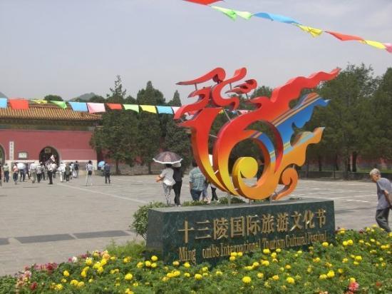 Beizhen, จีน: Ming shi san ling