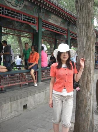 Beizhen, จีน: Yi he yuan
