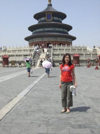 Beizhen, จีน: Tian tan gong yuan