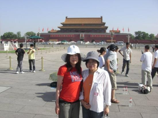 Beizhen, จีน: Tian an men guang chang