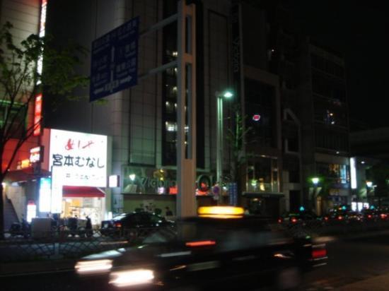 นาโกย่า, ญี่ปุ่น: Nagoya-Japan