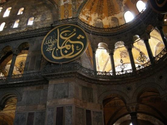 พิพิธภัณฑ์ฮาเจียโซเฟีย: Hagia Sofia Museum 2