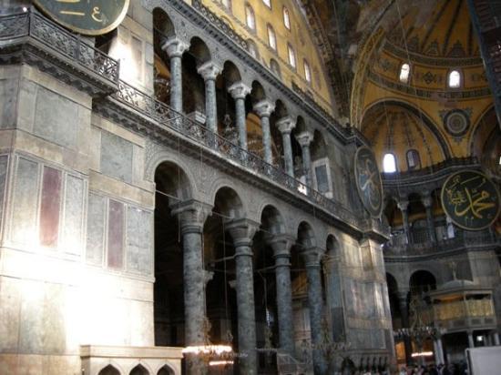 พิพิธภัณฑ์ฮาเจียโซเฟีย: Hagia Sofia Museum 1