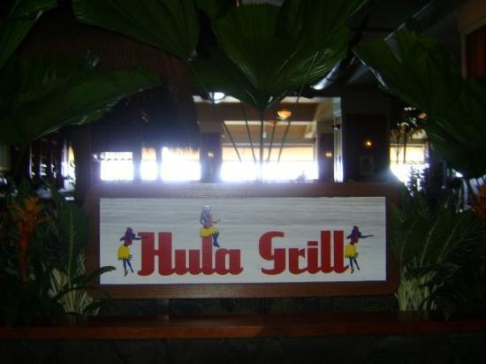 Hula Grill Waikiki: Our last dinner in Hawaii at the Hula Grill....
