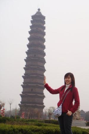 Iron Pagoda, Kaifeng (เจดีย์เหล็ก)